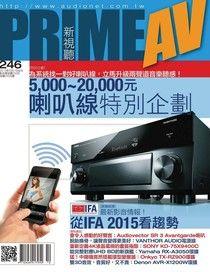 PRIME AV 新視聽 10月號/2015 第246期