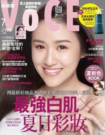 VoCE美妝時尚國際中文版 07月號/2019 第118期