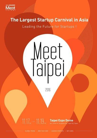 Meet Taipei 2016創新創業展 大會手冊【英文版】