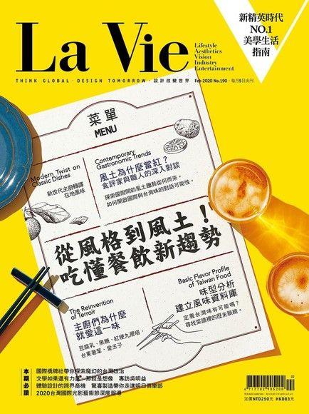 La Vie 02月號/2020 第190期
