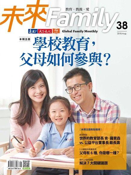 未來Family 38