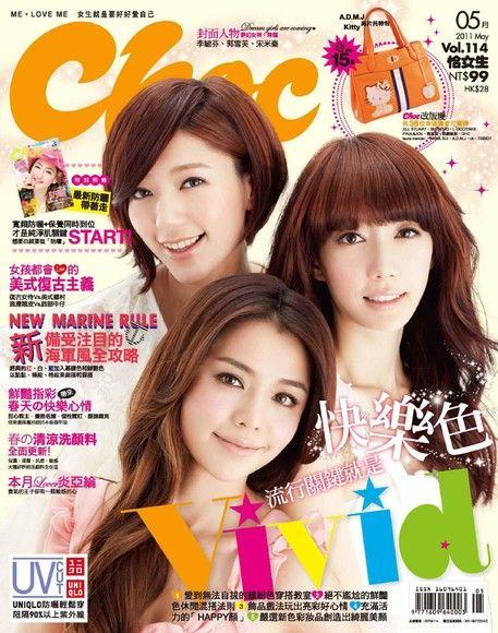 Choc 恰女生 5月號/2011 第114期
