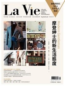 La Vie 05月號/2016 第145期