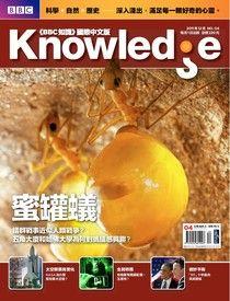 BBC知識Knowledge 12月號/2011 第4期