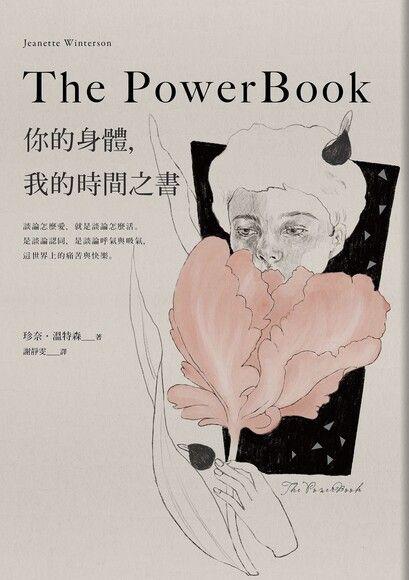 The PowerBook