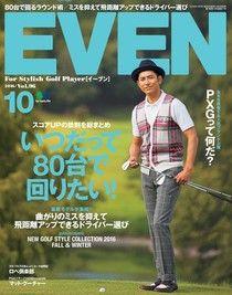 EVEN 2016年10月號 Vol.96【日文版】