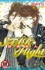 STAR☆Flight 超偶戀人