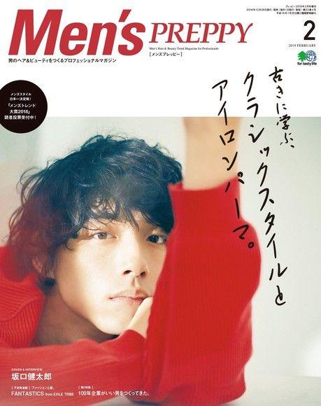 Men's PREPPY 2019年2月號 【日文版】
