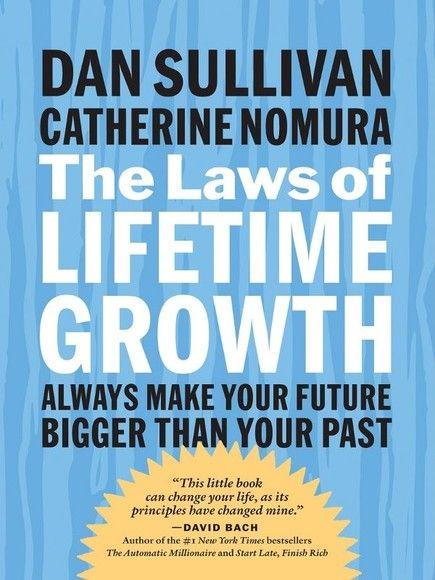 成長一生的定律