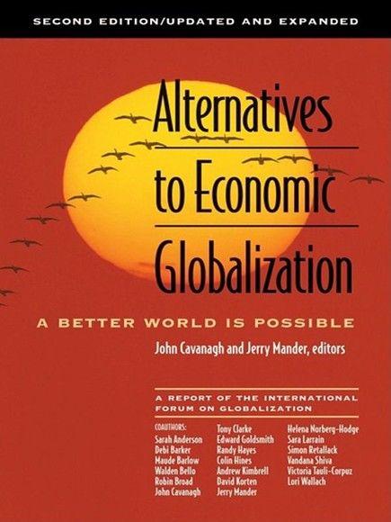 經濟全球化的後補方案