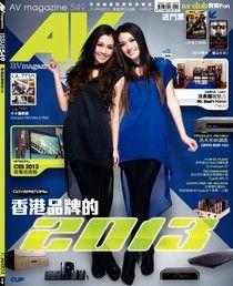 AV magazine周刊 549期