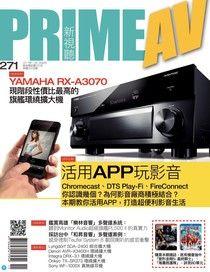 PRIME AV 新視聽 11月號/2017 第271期