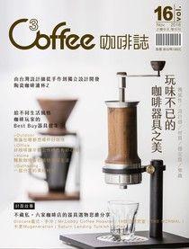 C³offee 咖啡誌 11月號/2018第16期