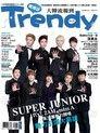 TRENDY偶像誌 No.30:鄭容和 &Super Junior雙封面特輯