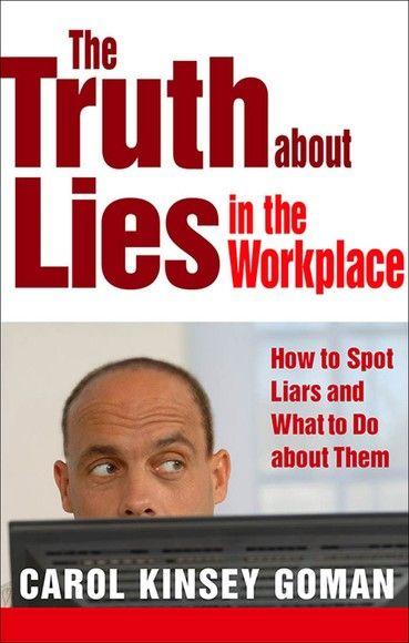工作環境裡的謊言