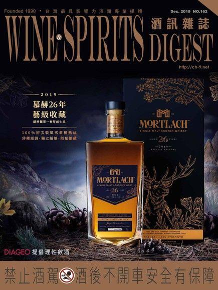 酒訊Wine & Spirits Digest 12月號/2019 第162期