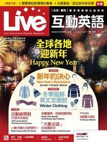 Live互動英語 01月號/2017 第189期