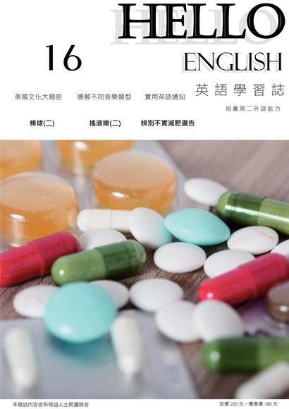 HALLO!English英語學習誌 01月號/2020 第16期