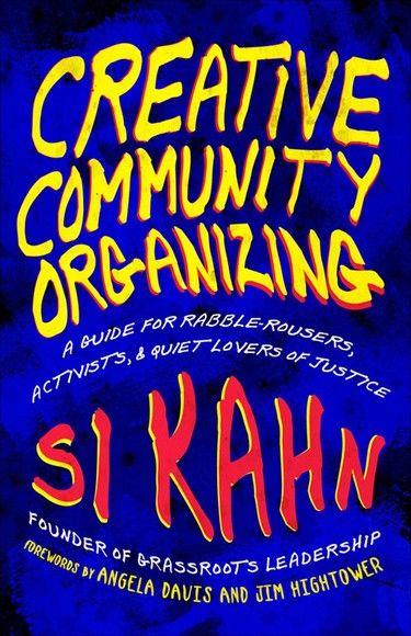 創意社區管理