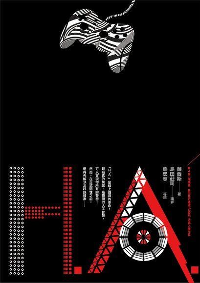 H. A.