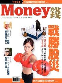 Money錢 9月號/2011 第48期