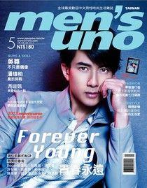 men's uno 男人誌 05月號/2013 第165期