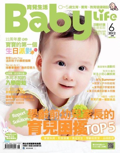 BaBy Life育兒生活 06月號/2012 第265期