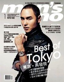 men's uno 男人誌 01月號/2012 第149期