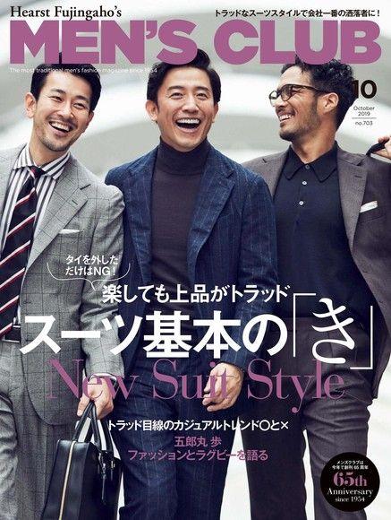 MEN'S CLUB 2019年10月號 【日文版】