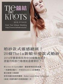 囍結TieTheKnots 婚禮時尚誌 Vol.22