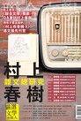 聯合文學 12月號 2012/第338期