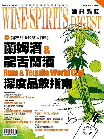 酒訊Wine & Spirits Digest 08月號/2014 第98期
