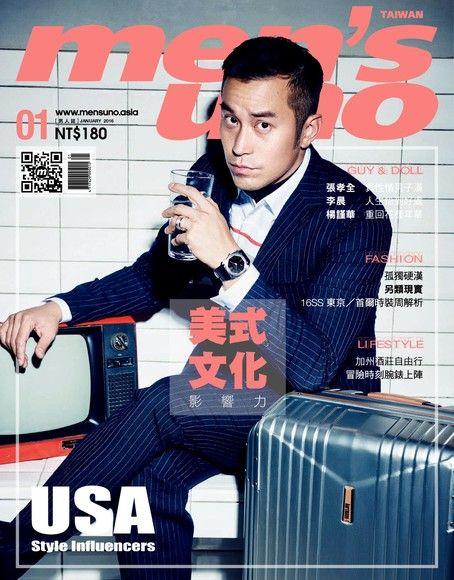 men's uno 男人誌 01月號/2016 第197期
