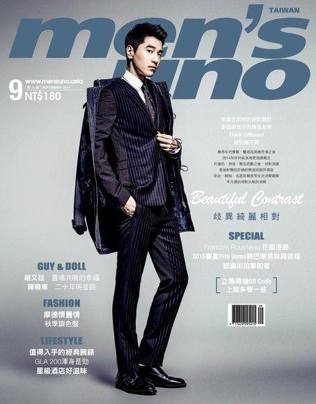 men's uno 男人誌 09月號/2014 第181期