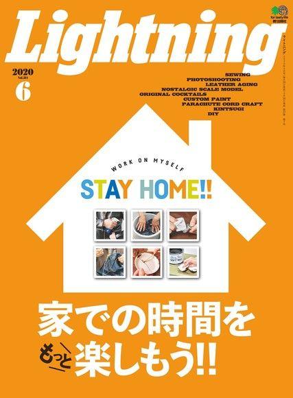 Lightning 2020年6月號 Vol.314 【日文版】