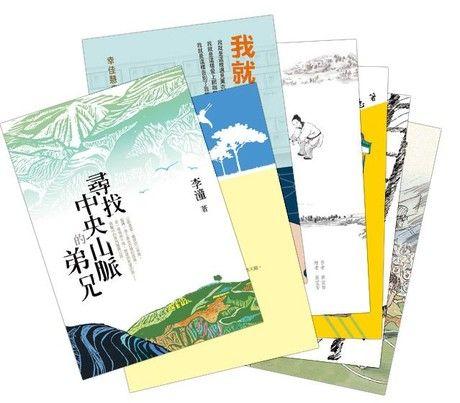 小魯名家兒少小說選(mooInk加購限定)