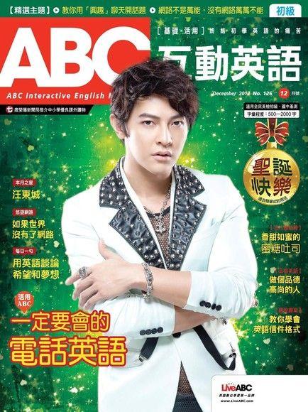 ABC互動英語 12月號/2012 第126期