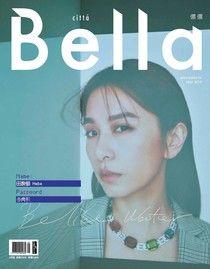 bella儂儂 05月號/2019 第420期