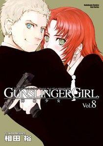 GUNSLINGER GIRL 神槍少女 (8)