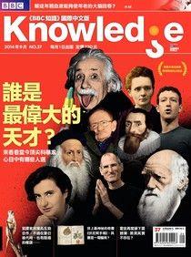 BBC知識 Knowledge 09月號/2014 第37期