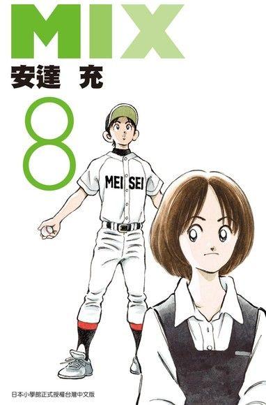 NOBELU-演-(01)