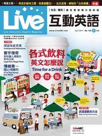 Live互動英語 04月號/2014 第156期