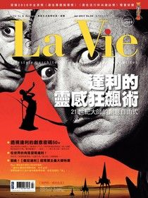La Vie 07月號/2012 第99期