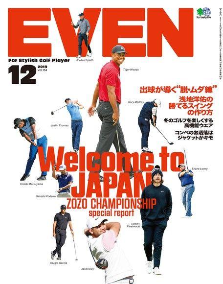 EVEN 2019年12月號 Vol.134 【日文版】