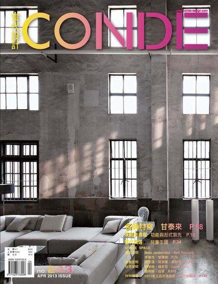 CONDE當代設計雜誌 04月號/2013 第243期