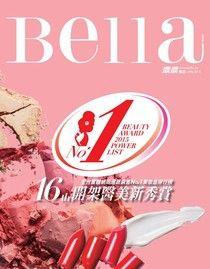 bella儂儂 04月號/2015 第371期 別冊