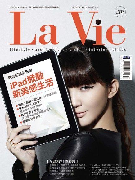 La_Vie_No.78_2010/10月號
