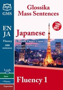 Japanese Fluency 1 (Ebook + mp3)