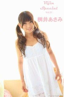 【Vijin Special  No.21】桝井あさみ 01