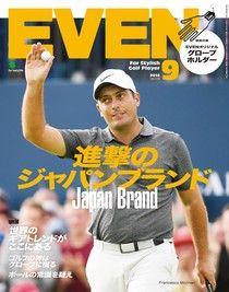 EVEN 2018年9月號 Vol.119 【日文版】